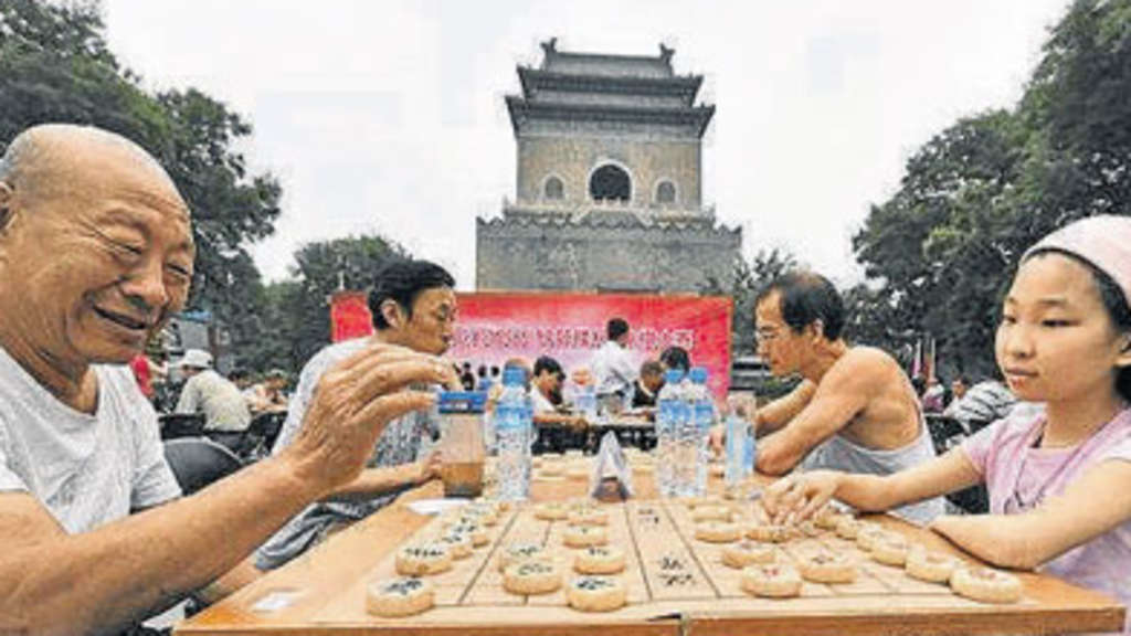XiangQi China Volkssport